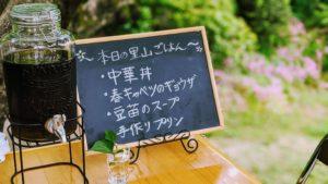 東京里山ごはん200527-3