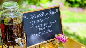 東京里山ごはん200528-4