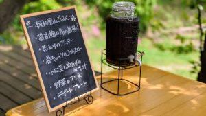 東京里山ごはん200603-5